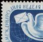 II Concurso de Microrrelato Postal